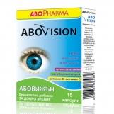 AboPharma Абовижн капс №15 для зрения