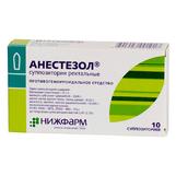 Анестезол супп рект №10(Анестезин, висмута субгаллат, левоментол, цинка оксид)