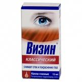 Визин капли глазные 0,05% 15мл  (Тетризолин)