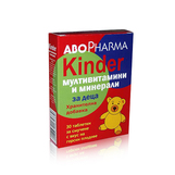 AboPharma Киндер таб.для рассасывыния мультивитамины и минералы для детей №30  с Ягодным вкусом